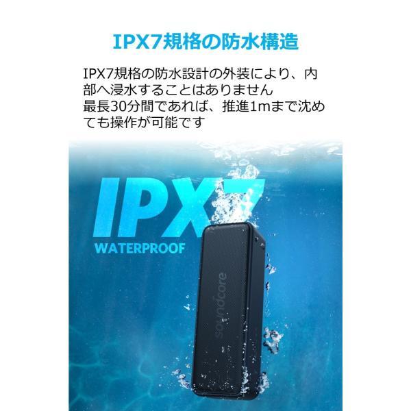 アンカー Bluetooth スピーカー Soundcore Motion B 12W IPX7防水規格 大音量サウンド Bluetooth4.2 12時間連続再生 マイク内蔵|ankerdirect|02