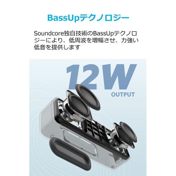 アンカー Bluetooth スピーカー Soundcore Motion B 12W IPX7防水規格 大音量サウンド Bluetooth4.2 12時間連続再生 マイク内蔵|ankerdirect|04