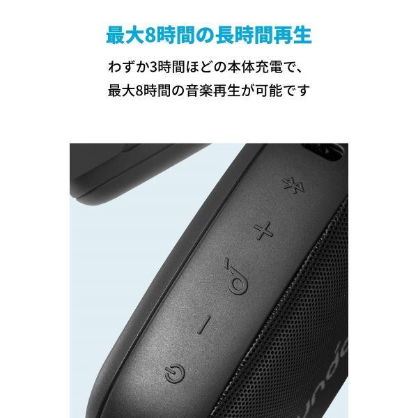 スピーカー Soundcore Icon Mini by Anker 3W Bluetooth 4.2マイク内蔵  IP67防水防塵規格8時間連続再生|ankerdirect|04