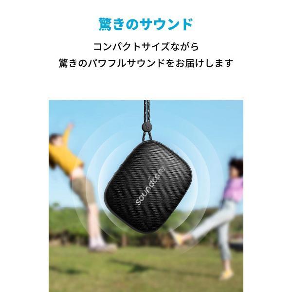 スピーカー Soundcore Icon Mini by Anker 3W Bluetooth 4.2マイク内蔵  IP67防水防塵規格8時間連続再生|ankerdirect|05