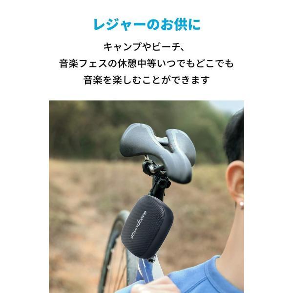 スピーカー Soundcore Icon Mini by Anker 3W Bluetooth 4.2マイク内蔵  IP67防水防塵規格8時間連続再生|ankerdirect|06