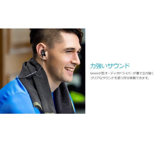 Bluetoothイヤホン ブルートゥースイヤホン Anker SoundBuds Slim カナル型 マグネット機能 防水規格IPX4 内蔵マイク搭載 iPhone Android各種対応|ankerdirect|02