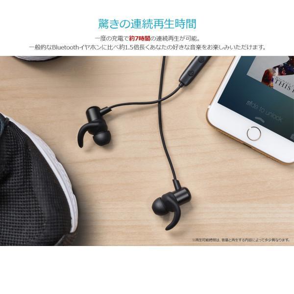 Bluetoothイヤホン ブルートゥースイヤホン Anker SoundBuds Slim カナル型 マグネット機能 防水規格IPX4 内蔵マイク搭載 iPhone Android各種対応|ankerdirect|04