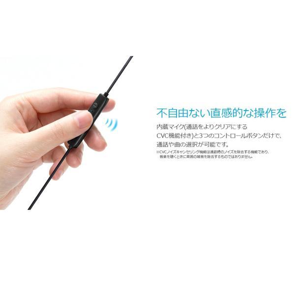 Bluetoothイヤホン ブルートゥースイヤホン Anker SoundBuds Slim カナル型 マグネット機能 防水規格IPX4 内蔵マイク搭載 iPhone Android各種対応|ankerdirect|05