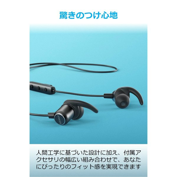 Bluetooth ワイヤレスイヤホン Anker SoundBuds Slim+ (カナル型)【aptX対応 / マイク内蔵 / IPX5防水規格】iPhone、Android各種対応|ankerdirect|02