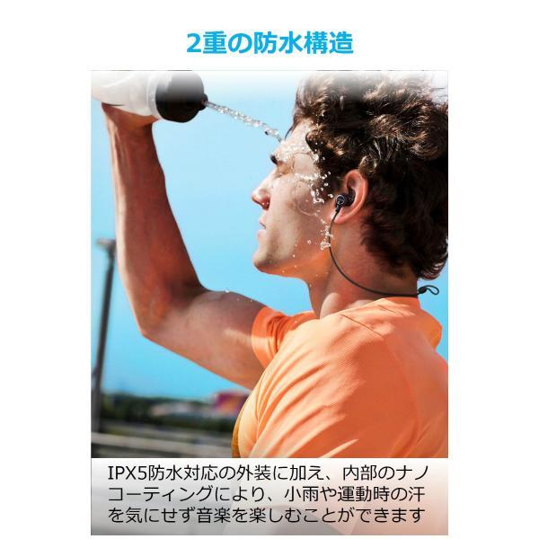 Bluetooth ワイヤレスイヤホン Anker SoundBuds Slim+ (カナル型)【aptX対応 / マイク内蔵 / IPX5防水規格】iPhone、Android各種対応|ankerdirect|05