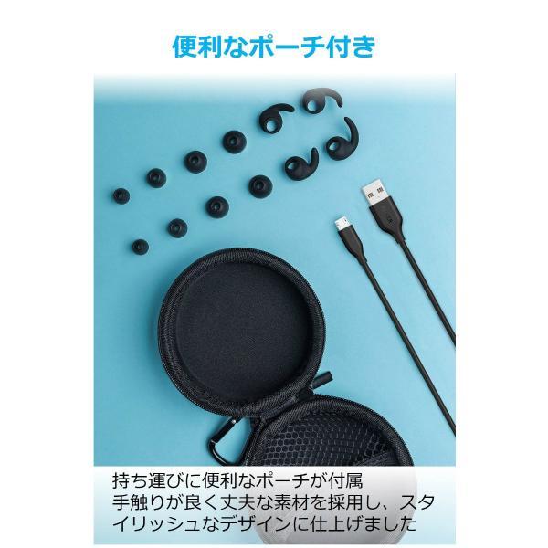 Bluetooth ワイヤレスイヤホン Anker SoundBuds Slim+ (カナル型)【aptX対応 / マイク内蔵 / IPX5防水規格】iPhone、Android各種対応|ankerdirect|06