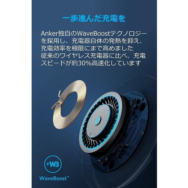 Anker PowerWave 7.5 Pad ワイヤレス充電器 7.5W Quick Charge 3.0対応急速充電器付属 iPhone X 8 8 Plus Galaxy各種対応 ankerdirect 03