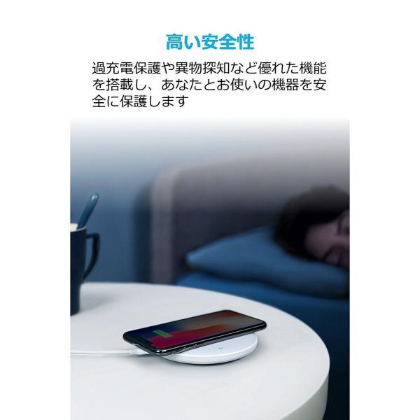 Anker PowerWave 7.5 Pad ワイヤレス充電器 7.5W Quick Charge 3.0対応急速充電器付属 iPhone X 8 8 Plus Galaxy各種対応 ankerdirect 04