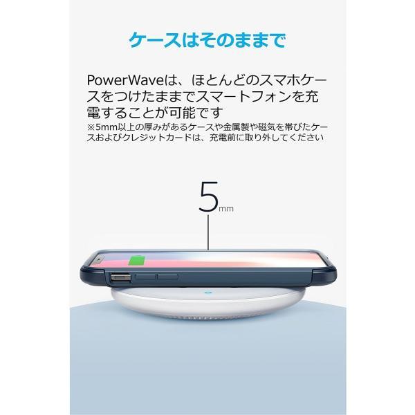 Anker PowerWave 7.5 Pad ワイヤレス充電器 7.5W Quick Charge 3.0対応急速充電器付属 iPhone X 8 8 Plus Galaxy各種対応 ankerdirect 05