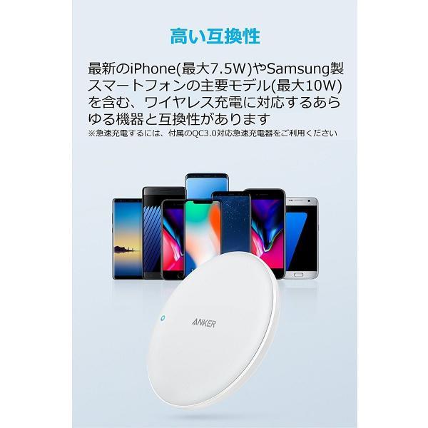 Anker PowerWave 7.5 Pad ワイヤレス充電器 7.5W Quick Charge 3.0対応急速充電器付属 iPhone X 8 8 Plus Galaxy各種対応 ankerdirect 06