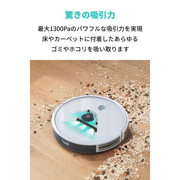 Anker Eufy RoboVac 11S (ロボット掃除機)【BoostIQ搭載/超薄型 / 1300Paの強力吸引 / 静音設計/自動充電/落下防止/衝突防止】(ホワイト)|ankerdirect|02