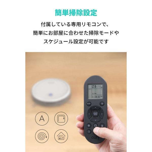Anker Eufy RoboVac 11S (ロボット掃除機)【BoostIQ搭載/超薄型 / 1300Paの強力吸引 / 静音設計/自動充電/落下防止/衝突防止】(ホワイト)|ankerdirect|06