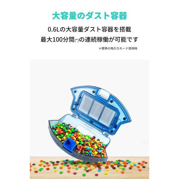 Anker Eufy RoboVac 11S (ロボット掃除機)【BoostIQ搭載/超薄型 / 1300Paの強力吸引 / 静音設計/自動充電/落下防止/衝突防止】(ホワイト)|ankerdirect|07