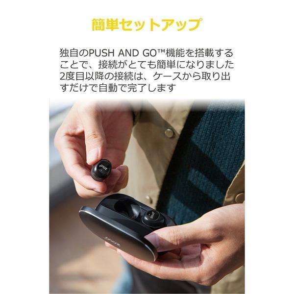 【最大24時間音楽再生 / Siri対応 / IPX5�水規格】 (Bluetooth 4.2 完全ワイヤレスイヤホン) Zolo Liberty