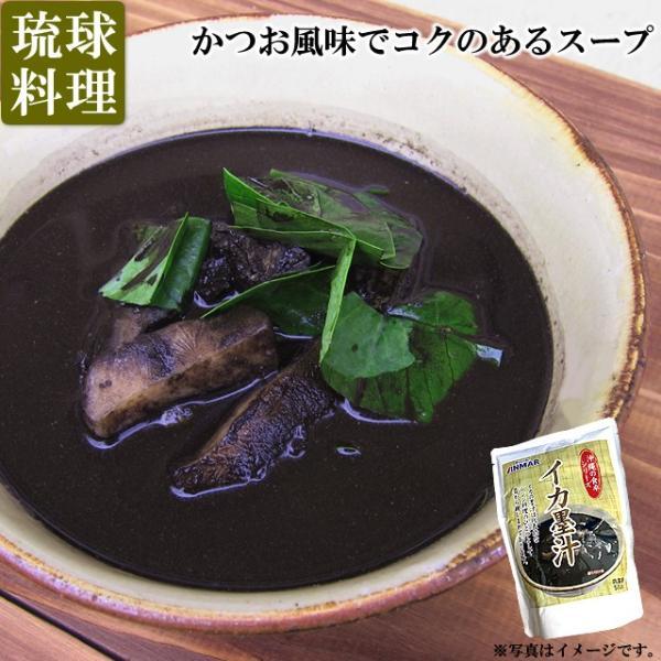 イカスミ汁(イカ墨汁) 500g かつお風味 沖縄料理 4960294700191|anmar-shop