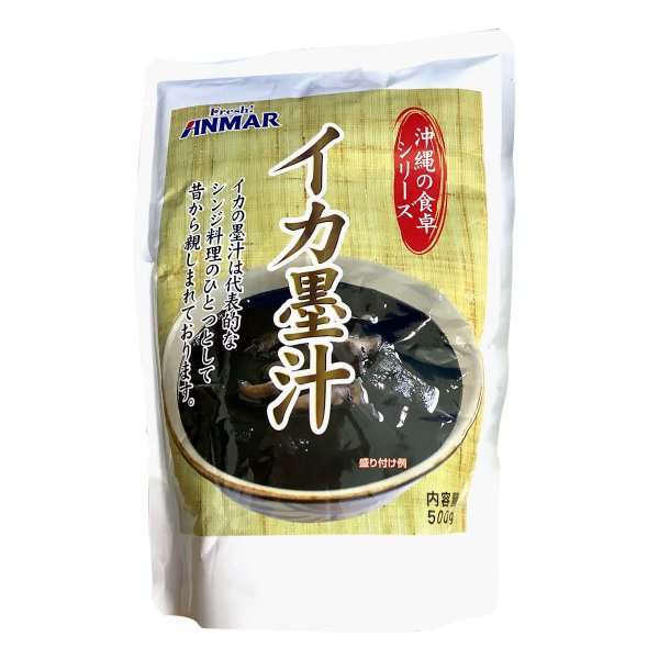 イカスミ汁(イカ墨汁) 500g×3袋セット かつお風味 沖縄料理 4960294700191|anmar-shop|02