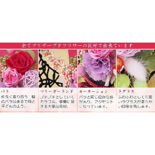 プリザーブドフラワー 和風 花てまり 送料無料 ギフト プレゼント ブリザード 贈り物 卒業 anne 06