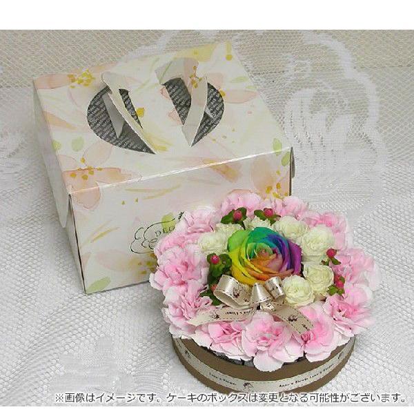 花 レインボー バラ  フラワーケーキ クリスマス フラワーアレンジメント 誕生日 お歳暮 ケーキ キャンドルセット 翌日配達 ギフト プレゼント 贈り物|anne|05