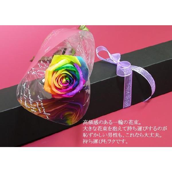 花束 ブラックBOXレインボーローズ生花一輪 花束 バラ ギフト プレゼント 歓送迎 送別 退職 贈り物 卒業