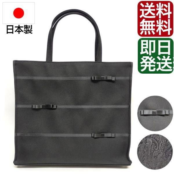 フォーマルサブバッグ (ブラック)  送料無料  冠婚葬祭 日本製 リボンデザインが上品 横型 普段使いにもおしゃれ