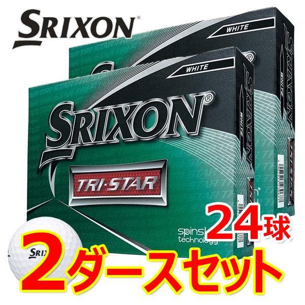 2ダースセット スリクソンゴルフトライスターゴルフボール2ダース(24球)2020年モデル
