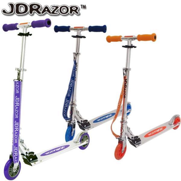 JD Razor キックスクーター キックスケーター キックボード ショルダーストラップ付き MS-105