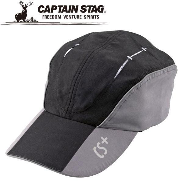 キャプテンスタッグ ランニングキャップ ブラック/グレー UM2517