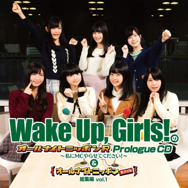 Wake Up, Girls!のオールナイト...