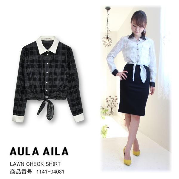 セール SALE70%OFF アウラアイラ シャツ LAWNチェックシャツ AULA AILA レディース 通販 コーディネート コーデ 服|annie-0120