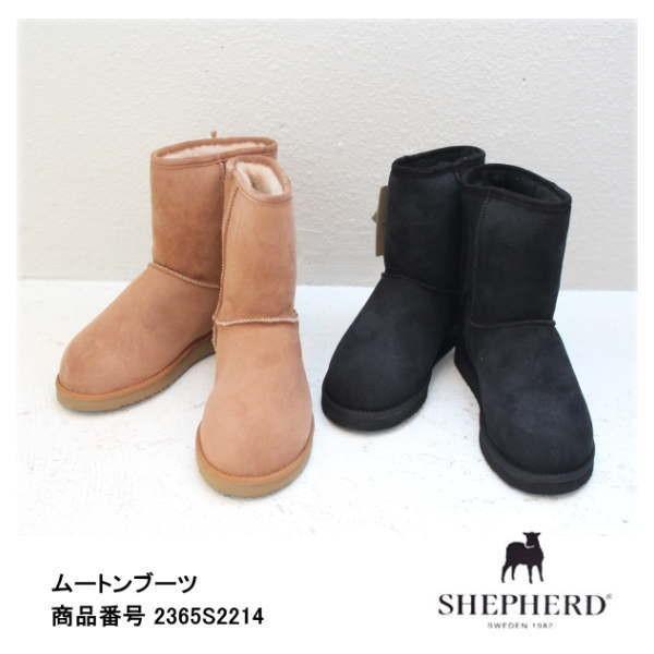 SALE20%OFF セール SHEPHERD(シェパード)ムートンブーツ シューズ ムートン