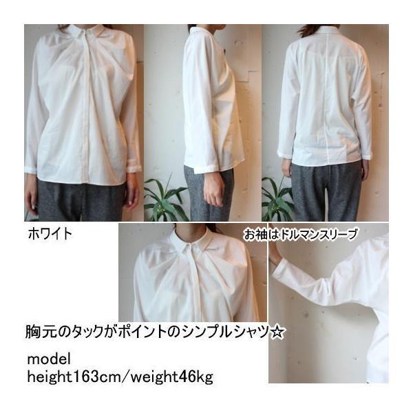 期間限定10%OFF KNOTT(ノット)カルゼSTタックシャツ|annie-0120|02