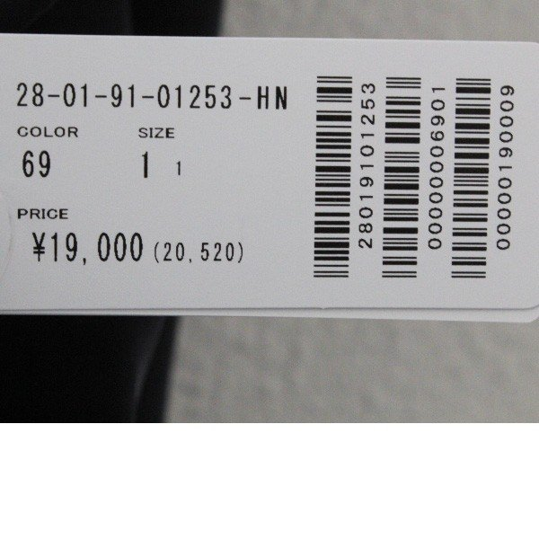 SALE  ノット トゥモローランド キュプラピーチスリーブレスブラウス  KNOTT TOMORROWLAND 19SS 送料無料 通販 あすつく 28-01-91-01253 annie-0120 08