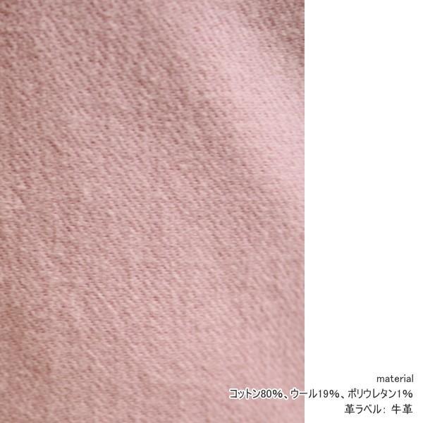 ヤヌーク セール SALE 30%OFF YANUK(ヤヌーク)KAYウォッシャブルウールパンツ レディース 通販 コーディネート コーデ 服|annie-0120|05