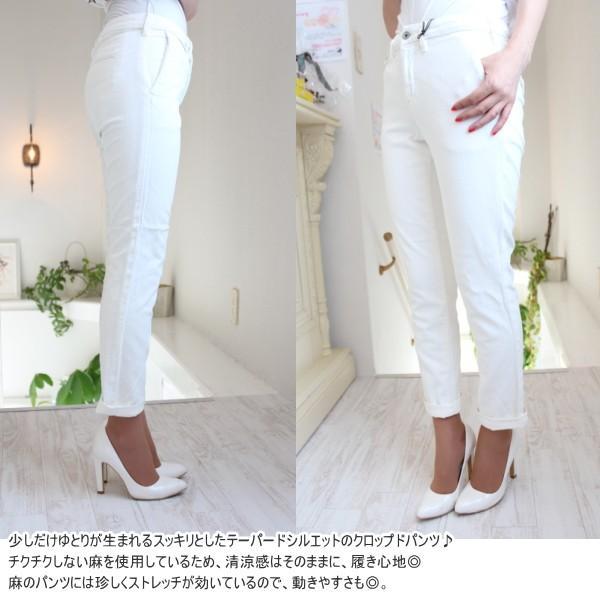 SALE セール20%OFF ヤヌーク Boys Cropped Trousers YANUK|annie-0120|03