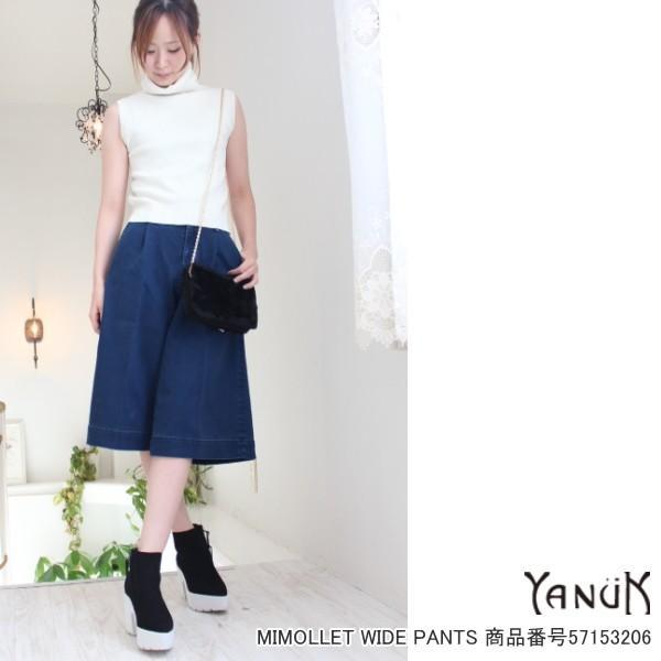 SALE セール 期間限定10%OFF ヤヌーク ワイドパンツ パンツ YANUK MIMOLLET WIDE PANTS|annie-0120