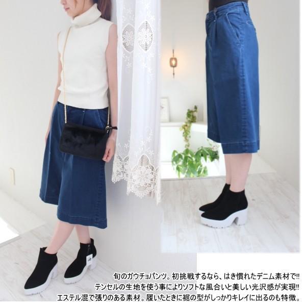 SALE セール 期間限定10%OFF ヤヌーク ワイドパンツ パンツ YANUK MIMOLLET WIDE PANTS|annie-0120|03