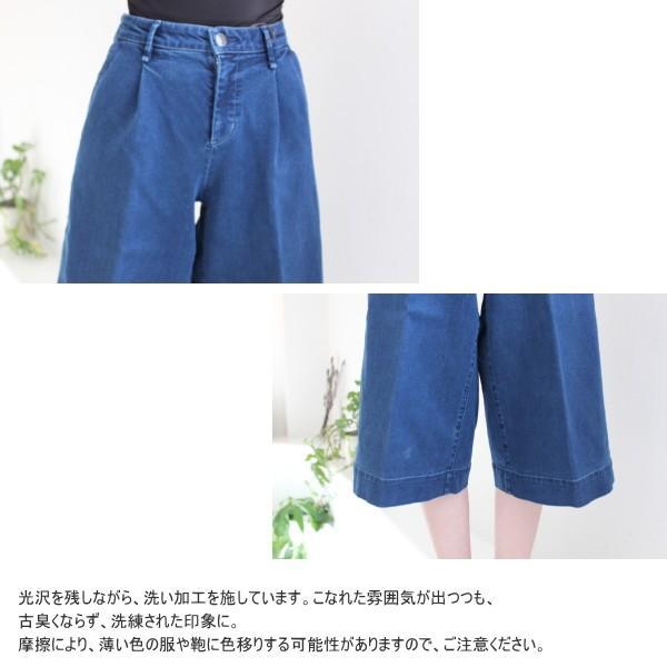 SALE セール 期間限定10%OFF ヤヌーク ワイドパンツ パンツ YANUK MIMOLLET WIDE PANTS|annie-0120|04