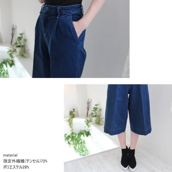 SALE セール 期間限定10%OFF ヤヌーク ワイドパンツ パンツ YANUK MIMOLLET WIDE PANTS|annie-0120|05