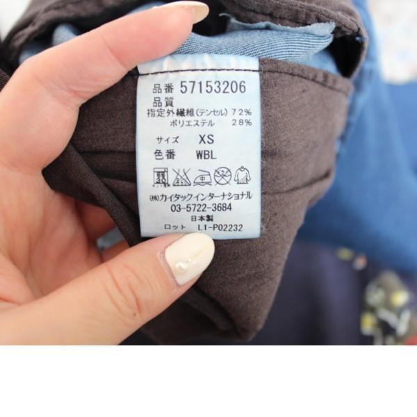 SALE セール 期間限定10%OFF ヤヌーク ワイドパンツ パンツ YANUK MIMOLLET WIDE PANTS|annie-0120|06