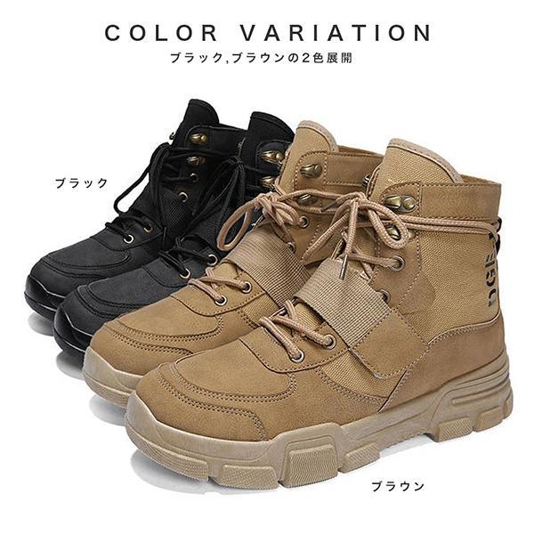 ワークブーツ メンズ 靴 ショートブーツ カジュアルシューズ おしゃれ|anothernumber|03