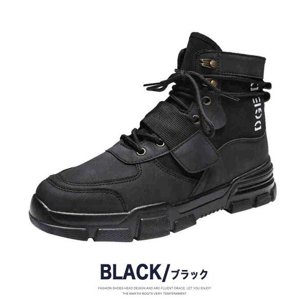 ワークブーツ メンズ 靴 ショートブーツ カジュアルシューズ おしゃれ|anothernumber|04