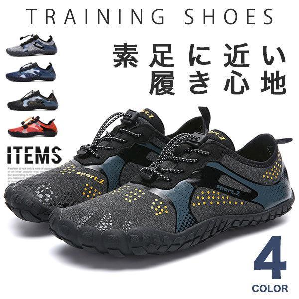 スニーカーメンズ靴ランニングシューズジョギングトレーニングおしゃれ
