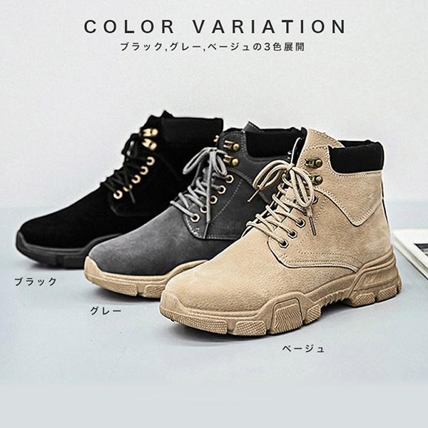 ワークブーツ メンズ 靴 ショートブーツ カジュアルシューズ おしゃれ anothernumber 03