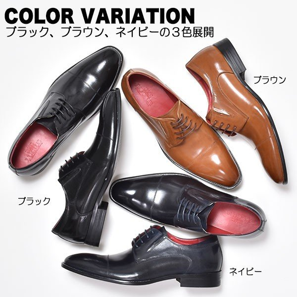 ビジネスシューズ 本革 メンズ 本革ビジネスシューズ 革靴 靴|anothernumber|03