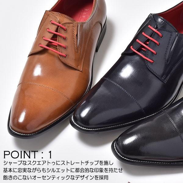 ビジネスシューズ 本革 メンズ 本革ビジネスシューズ 革靴 靴|anothernumber|04