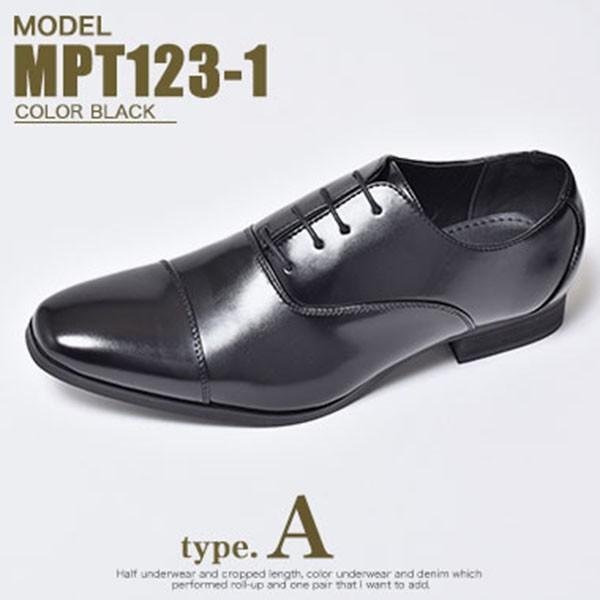 ビジネスシューズ メンズ 2足セット PU革靴 本革並 靴 Uチップ|anothernumber|02