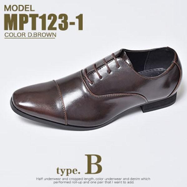 ビジネスシューズ メンズ 2足セット PU革靴 本革並 靴 Uチップ|anothernumber|03