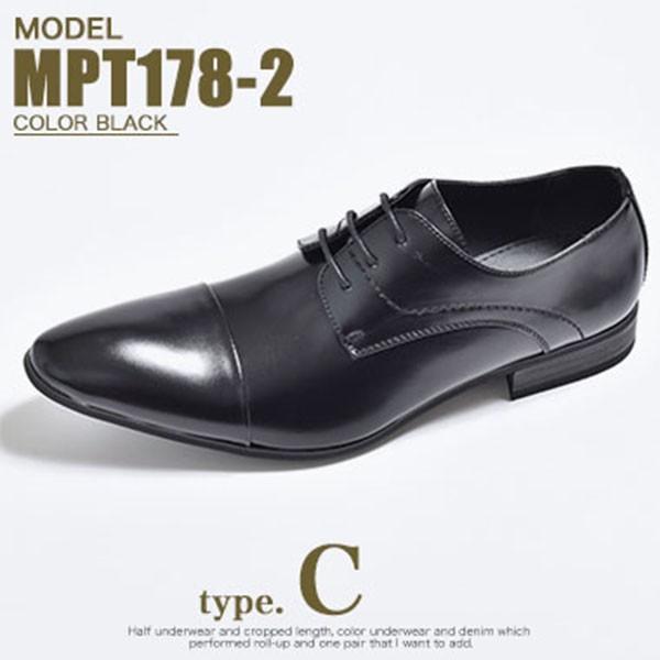ビジネスシューズ メンズ 2足セット PU革靴 本革並 靴 Uチップ|anothernumber|04