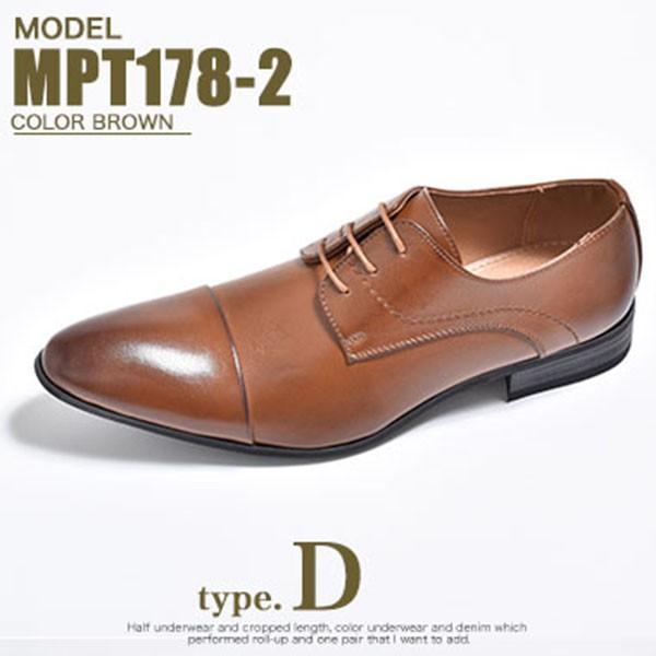 ビジネスシューズ メンズ 2足セット PU革靴 本革並 靴 Uチップ|anothernumber|05